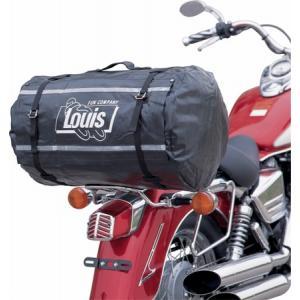 Motoválec (vak) na motocykel Louis 50 l