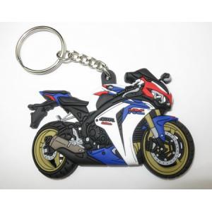 Prívesok na kľúče Honda CBR