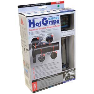 Gripy vyhřívané Hotgrips premium touring