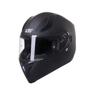 Integrálna prilba na motocykel Street Racer SR I1 MotoZem Performance - II. akosť