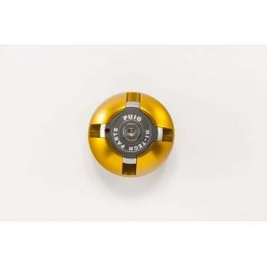 Plug oil cap PUIG 6158O zlatá M30x1,5