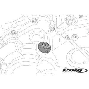 Plug oil cap PUIG 1292A modrá M20x2,5