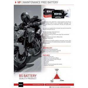 Bezúdržbový motocyklový akumulátor BS-BATTERY BT12B-BS (YT12B-BS)
