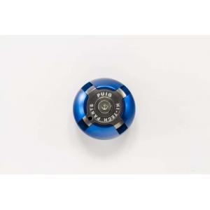 Plug oil cap PUIG 6157A modrá M27x3