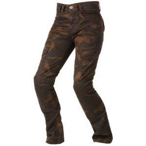 Dámske jeansy Ayrton Camino hnedé camo