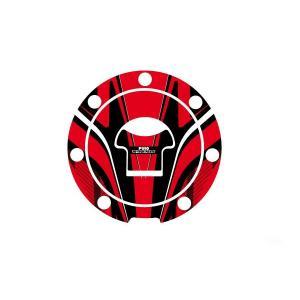 Ochranné nálepky na viečko nádrže PUIG RADIKAL 6308R červené