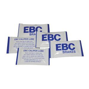 Mazivo pre brzdový stremeň EBC LUBE001