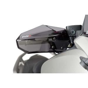 Chrániče páčiek PUIG MAXISCOOTER 8200F tmavá dymová