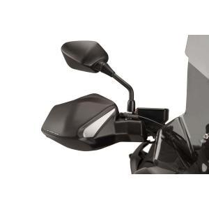 Chrániče páčiek PUIG MOTORCYCLE 8549J matná čierna