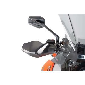 Chrániče páčiek PUIG MOTORCYCLE 9186J matná čierna
