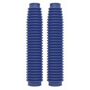 Kryty  prednej vidlice POLISPORT 350x41 mm modrá