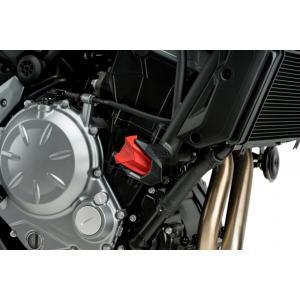 Spare rubber end protector PUIG R19 3148R červené