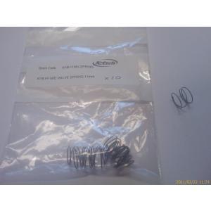 Pružina pre midvalve K-TECH KYB-11MV-SPRING KYB 11mm