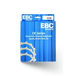 Lamely spojky set EBC CK1167 STD